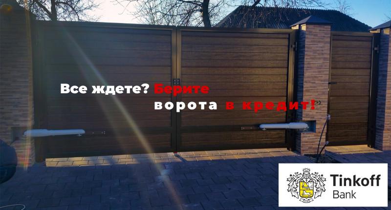 denga.ru займ на карту