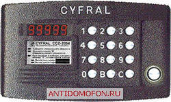 Домофоны Цифрал (Cyfral)