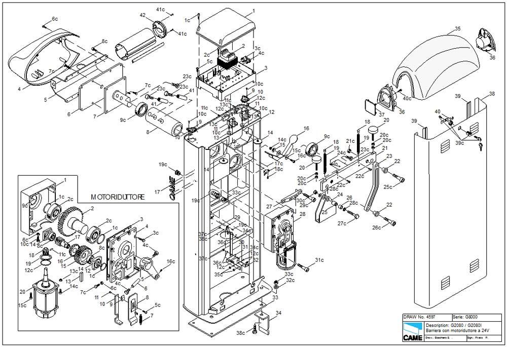 Схема шлагбаума GARD 6000
